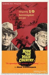 Ridethehighcountry