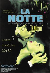 Lanotte19601