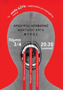 antifa_live_web