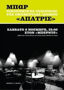 apatris_web