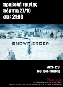 snowpiercer_converted